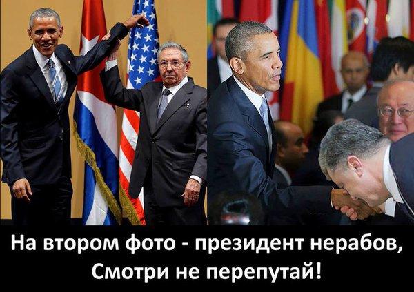 http://cs8.pikabu.ru/post_img/2016/03/23/10/1458754973132781663.png