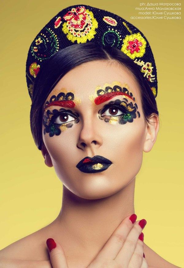 Русский макияж - 110 фото и пошаговые инструкции 99