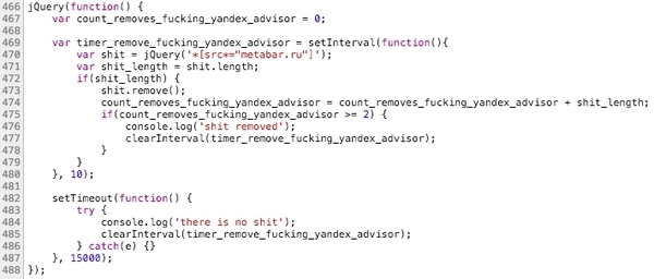 Минутка JavaScript