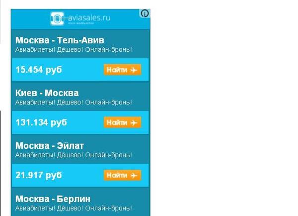 Из Киева за сто тыщ? Не вопрос!