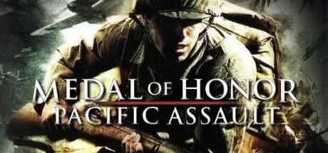 Получаем игру Medal of Honor Pacific Assault для Origin Халява, Origin