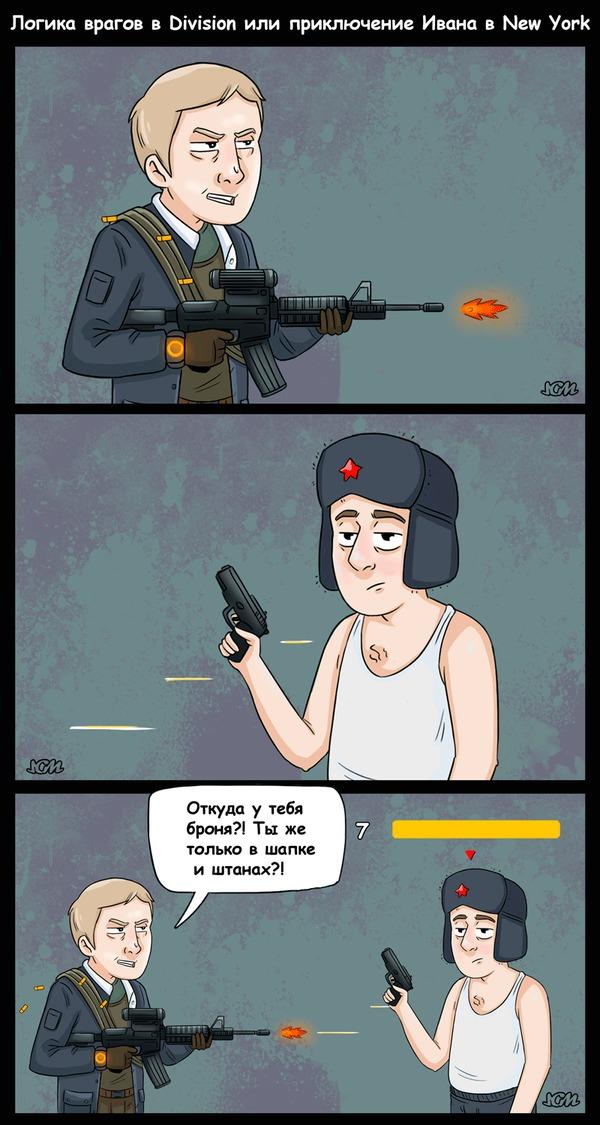 Эти непробиваемые русские...