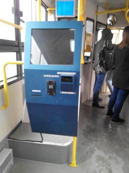 Qiwi терминал в автобусе Qiwi, Автобус, Алматы, Qiwi терминал, Казахстан