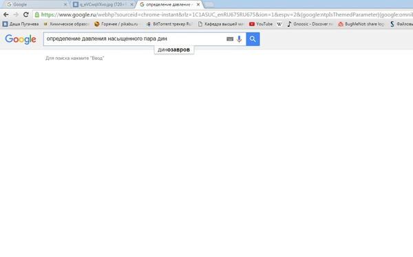 Спасибо гугл, это именно то, что я искала!