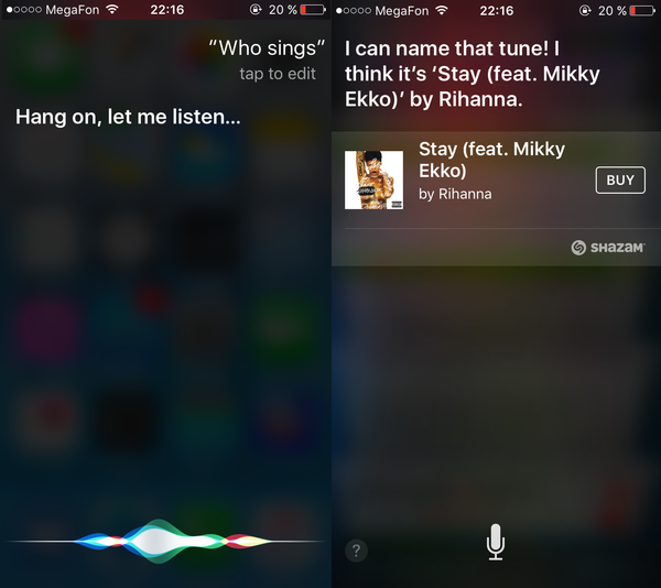 Полезная функция Shazam, Iphone, Siri