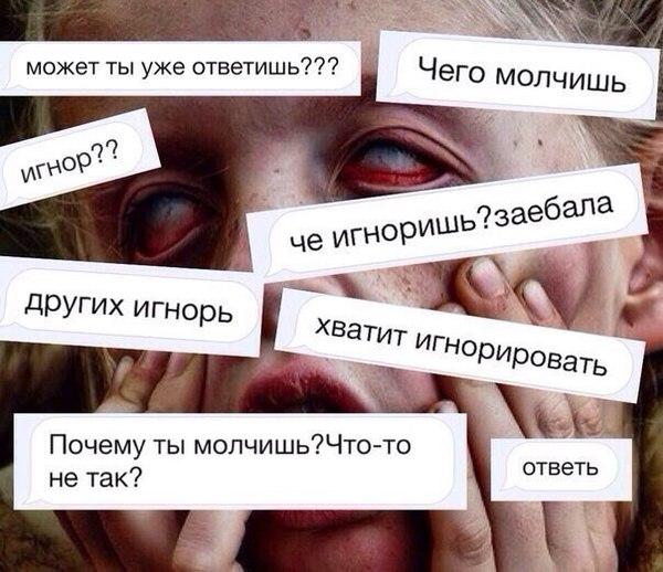 Когда девушка не отвечает))