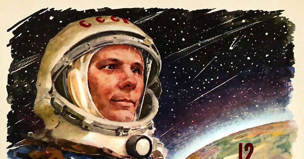 проекта первый космонавт открытки которую дети