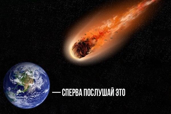 Доедешь - пиши Длиннопост, Космос, Репчина, Рэп, Каспийский груз