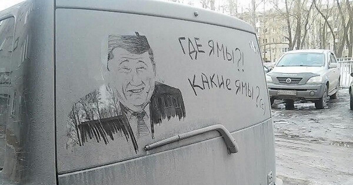 Прикольные картинки про омск с надписями, анекдоты