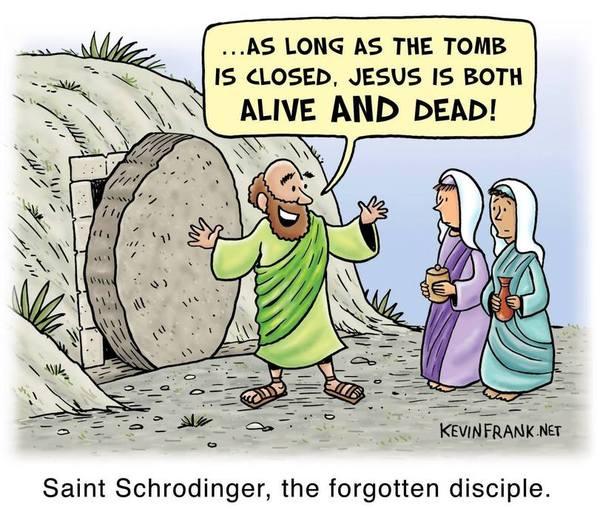 Забытый адепт Шредингер, аметист, Иисус, религия