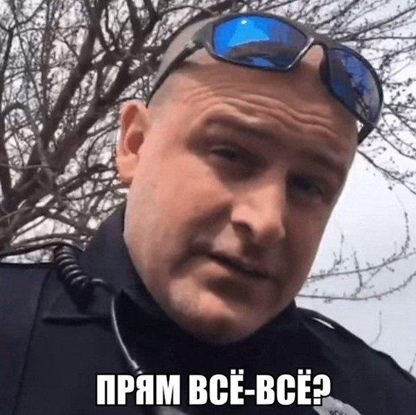 Deal with it Девушки, Договоримся, Гибдд, Не мое, Вконтакте, Баянометр молчит, Длиннопост