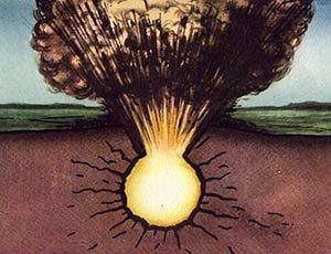 Глобус - 1 Ядерный взрыв, Ивановская область, СССР 1971, Галкино, Кинешма, Обосрамс, Практически всё копипаста, Длиннопост