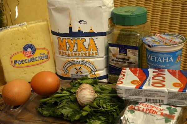 Сырный пирог с травами и кунжутом. Еда, Пирог, Сыр, Рецепт, Livejournal, Длиннопост