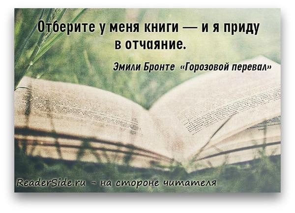 Стихи про книгу в подарок
