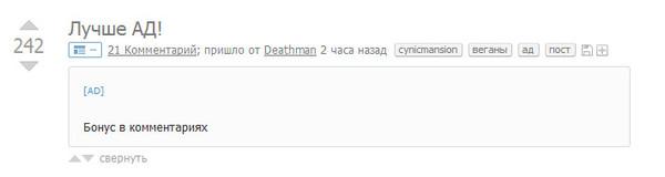 Когда Outpost додумывает содержание поста за автора.. Скриншот, Outpost свежее