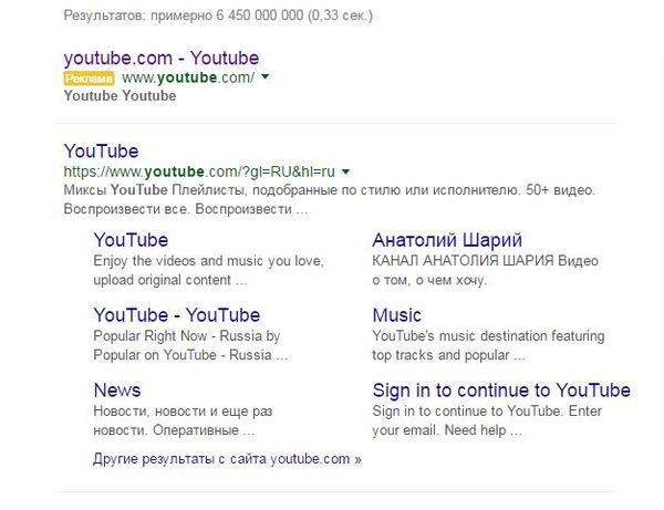 Развод. Что-то Google проморгал Google, Youtube, Развод, Фишинг, Вирус, Длиннопост
