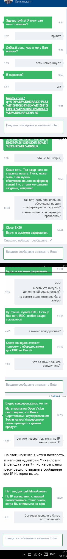 Консультант Экстрасенс Онлайн-Консультант, Вычисление по ip, Длиннопост
