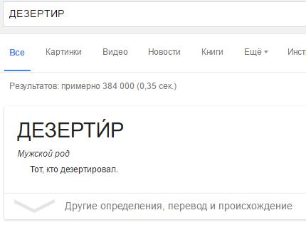 Лучшее определение google, определение, поиск
