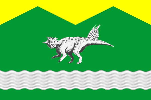 Это герб Чебулинского района, Кемеровской области. И это не шутка) динозавры, герб, Картинки