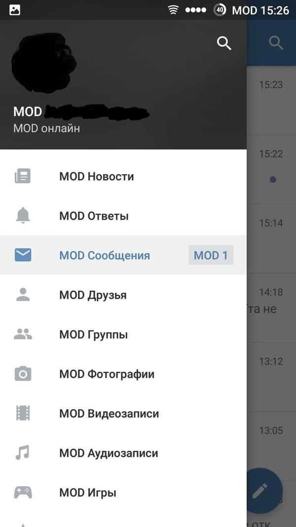 Разработчики кастомных прошивок шутят Cyanogenmod, Android, Маршмеллоу, Прошивка, SGS3, 1 апреля, Шутка, Моды, Длиннопост