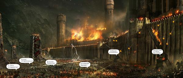 Сражение тысячелетия! Штурм крепости Убакип Пикабу, Битва, Свежее, Шутка, Прикол
