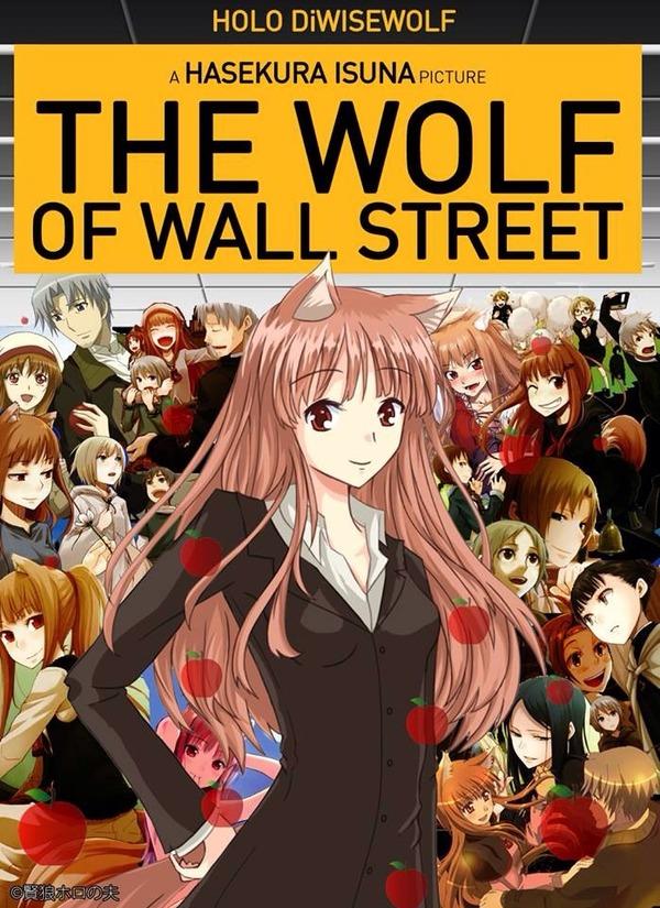 Индексы яблок пошли вверх... Аниме, Волчица и пряности, Волк с Уолл-стрит, Horo Holo, Holo, Crossover