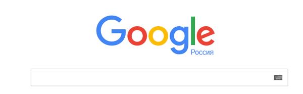 Поиск mp3-файлов в гугле Google, Поиск, Музыка, Интересное