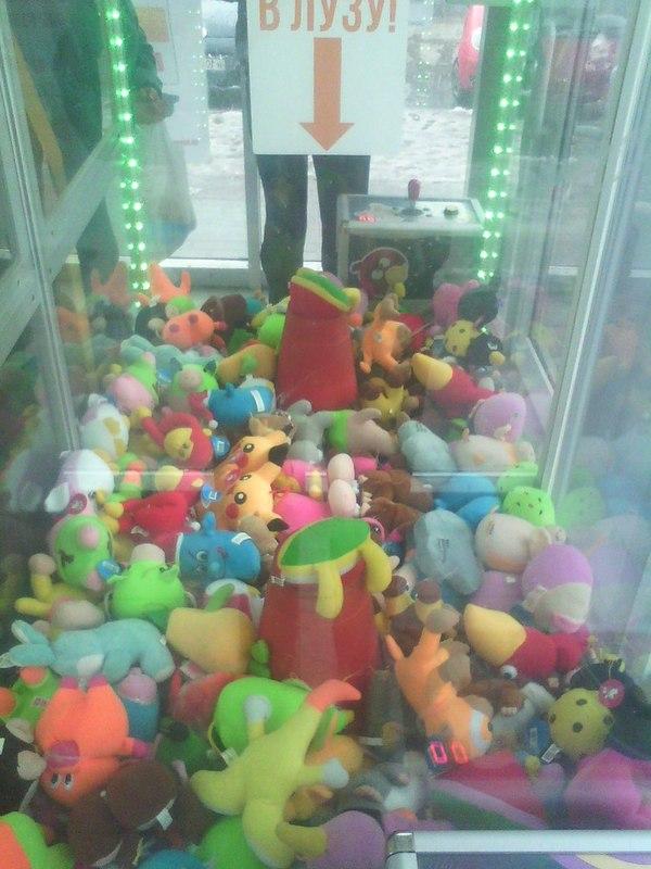 Автоматы с игрушками
