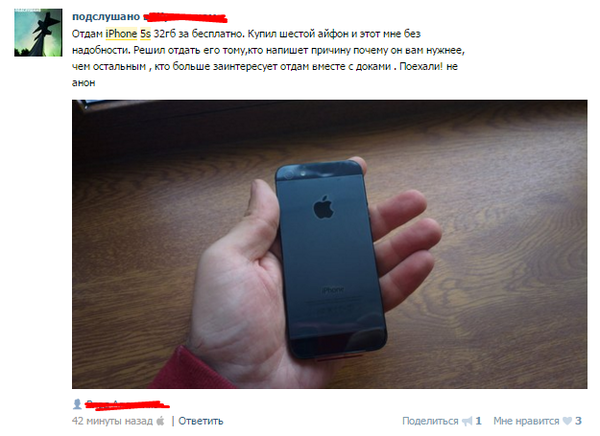 Рабыни вконтакте