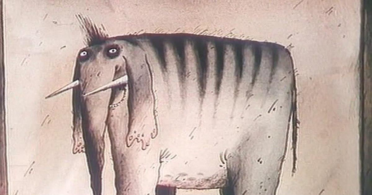 училась ним слон полосатый редкий картинки расскажем
