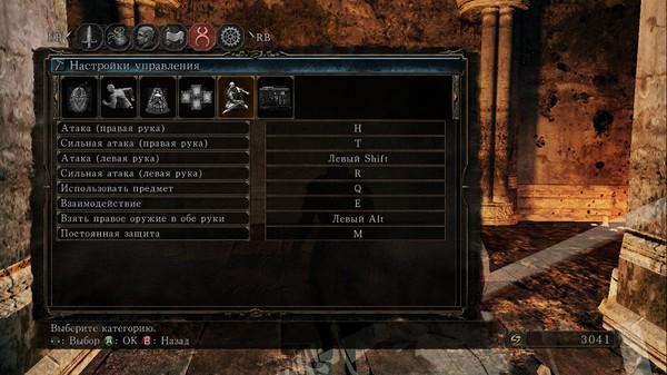 Dark Souls 2 Удобное управление на клавомыши dark souls 2, Игры, управление, гайд, длиннопост