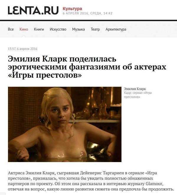 Сиськи на Lenta.ru