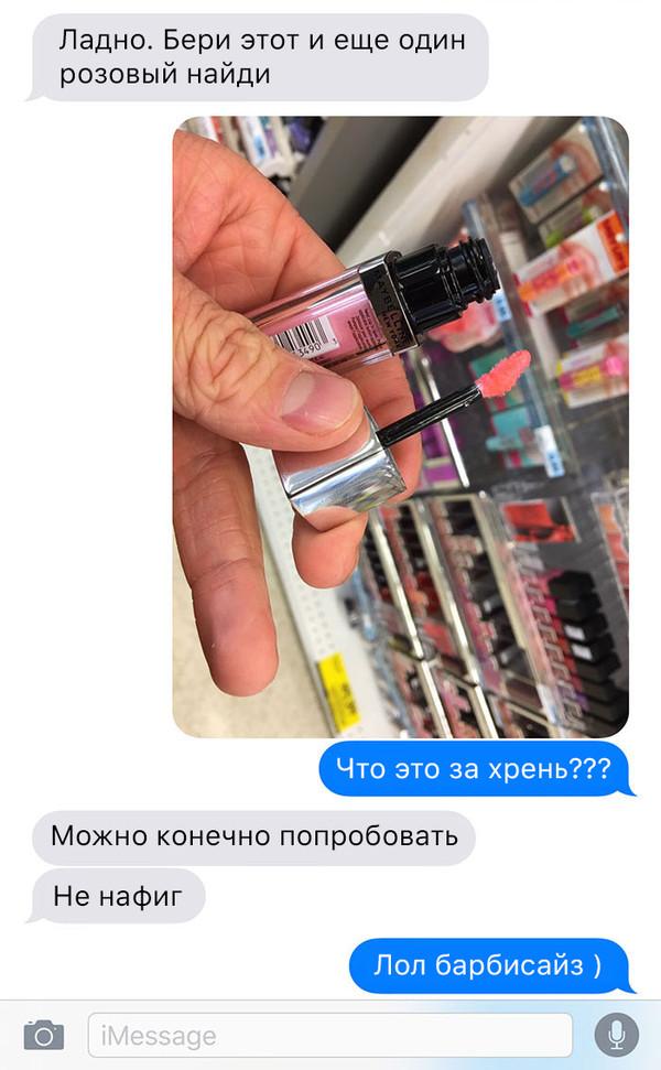 Женщина купила парня фото фото 169-260