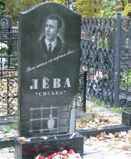 Надгробие бандитов Памятник с крестом на просвет Старый Оскол