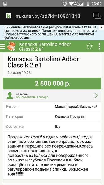 Отдам даром в Москве - свежие объявления бесплатно на сайте