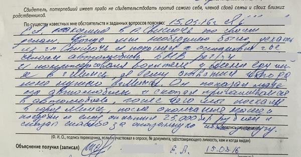 """""""Это настоящая подстава"""": водитель бесплатно подвез попутчика и получил штраф за нелегальный извоз жизнь, несправедливость, Беларусь, закон, Минск, добро и зло, длиннопост"""