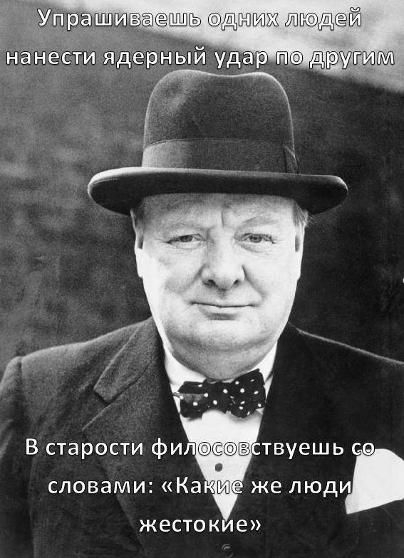 Фрунзе рузвельта ебет