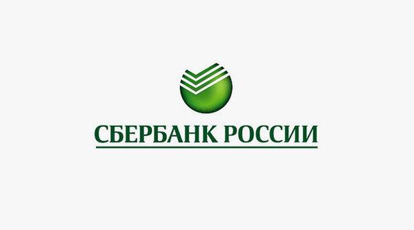 История со Сбербанком Сбербанк, Деньги, Развод, Списание средств, Длиннопост