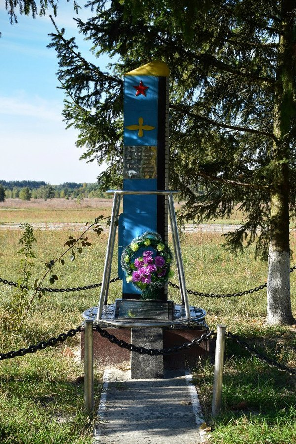 Памятник экипажу вертолета МИ-8, погибшему при ликвидации последствий аварии на ЧАЭС Чернобыль, ЧЗО, Ми-8, ЧАЭС, Вертолет, Длиннопост