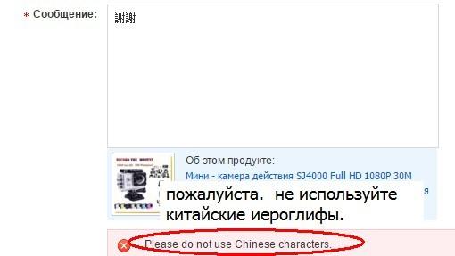 Алиэкспресс против китайцев))) aliexpress, китайцы, недоумение