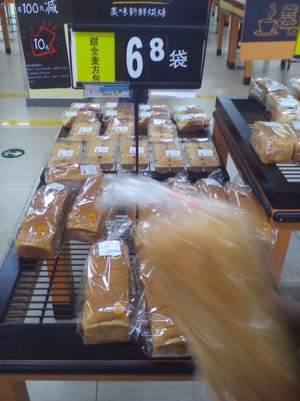 Цены в китайском Walmart, город Yiwu Китай, Цены, Walmart, Длиннопост