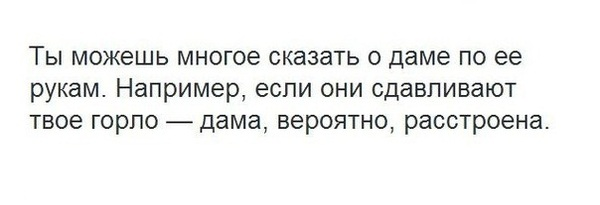 Истина.
