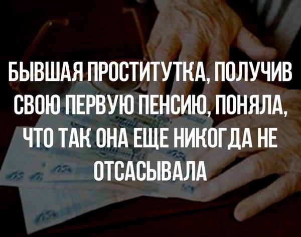 kak-ya-otsasivala-seks-s-krasivoy-devushkoy-v-kolgotkah