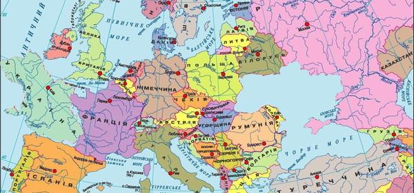 Украинцы в Европе. Украина, европа, будущее, длиннопост