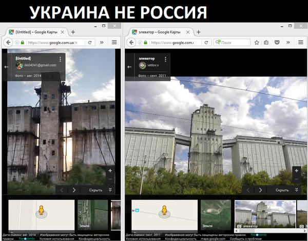 Украина не Россия Украина, Россия, Разруха, Развал, Бесхозяйственность, Реформа