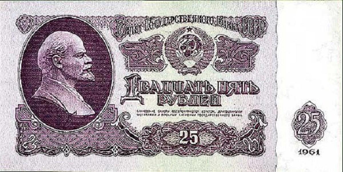 Выпуск денег госбанком 7 букв монеты 1921 1957 фото