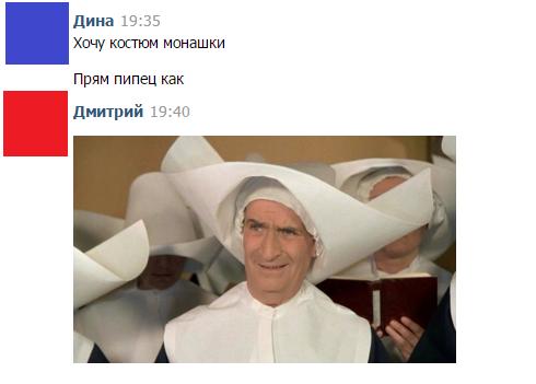 Монашка в сауне фото 571-914