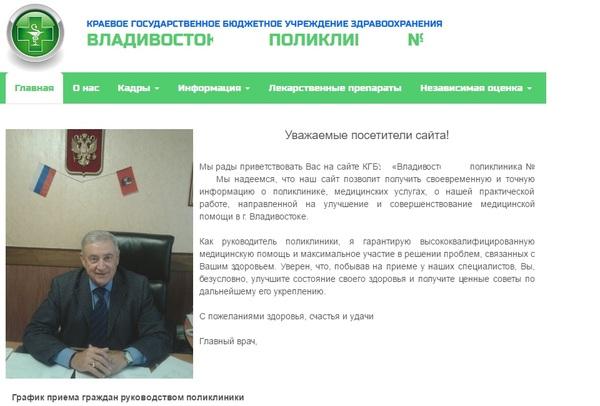 Боб Келсо переехал жить и работать в Россию