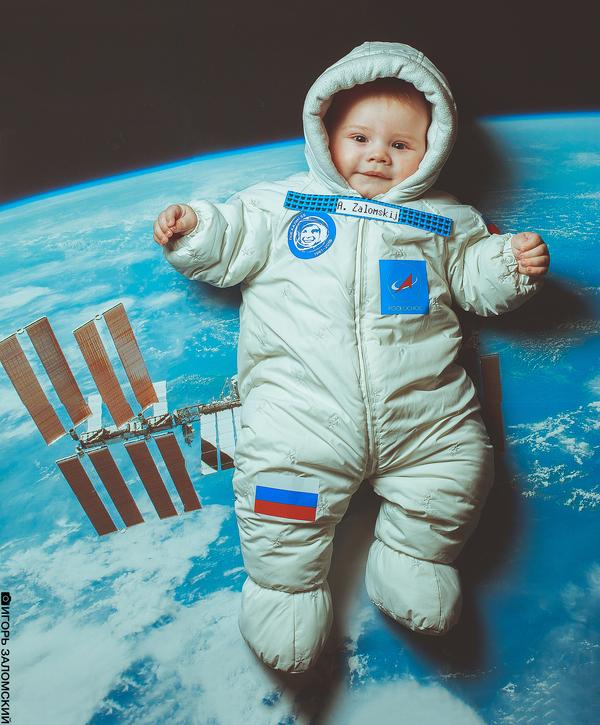 С Днём космонавтики! День космонавтики, Дети