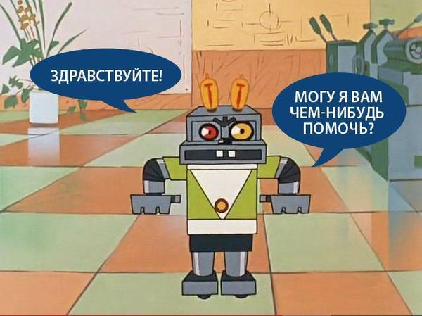 К новости о создании робота-консультанта Hitachi, Роботы наступают, Заяц, Продавец